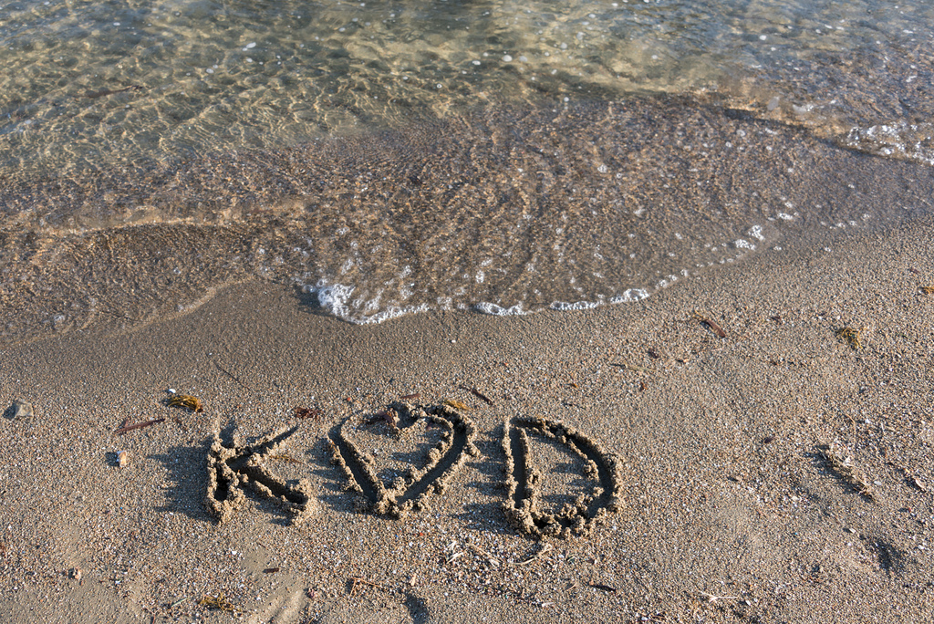Love message in Greek sand.